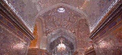Enlace a Impresionante el hall de la mezquita de Shah Cheragh