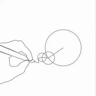 Enlace a La perfección existe y este dibujo lo demuestra