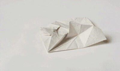 Enlace a Un origami que se hace a si mismo