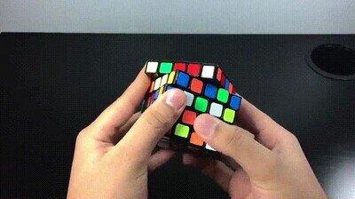 Enlace a Es imposible terminar este cubo