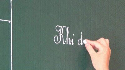 Enlace a Esta profesora tiene una alucinante manera de escribir en la pizarra