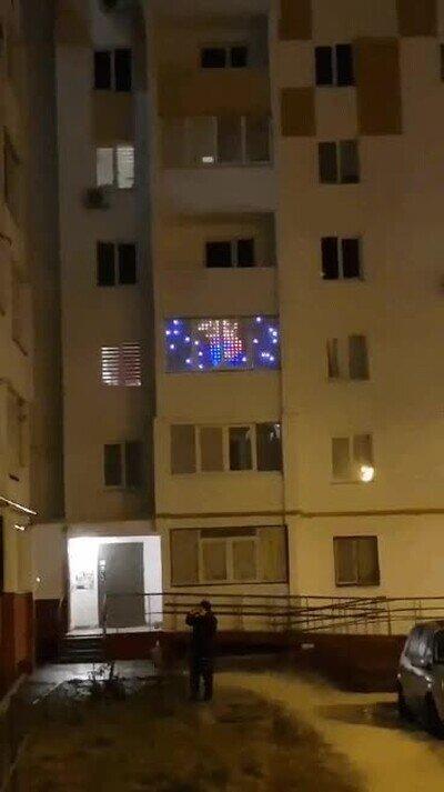 Enlace a Una decoración navideña de Super Mario