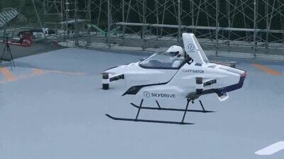 Enlace a En Japón ya están experimentando con los coches voladores