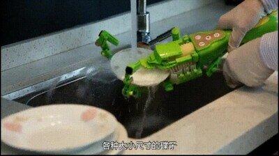 Enlace a Una fantasía de aparato que te ayuda a lavar los platos