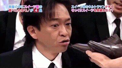 Enlace a En Japón hay gente en televisión comiendo zapatos