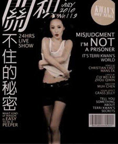 Enlace a El realismo de esta portada de revista no tiene precedentes