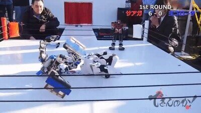 Enlace a Nunca pensé que vería un robot haciendo un súplex