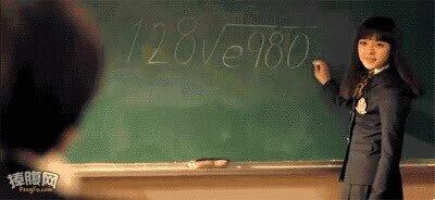 Enlace a Truco para declararte a tu crush en clase