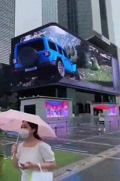 Enlace a Los anuncios en 3 dimensiones han llegado