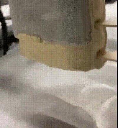 Enlace a No había visto nunca un fábrica de helados