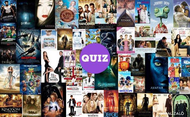 25863 - TEST: ¿Qué película es más antigua?