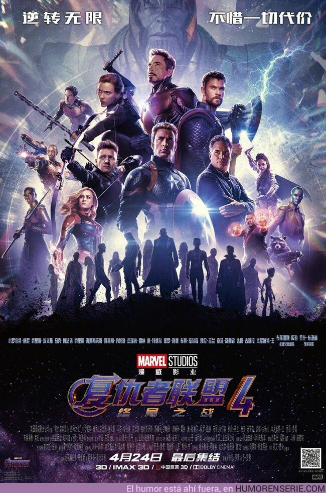 36574 - El póster oficial de Vengadores en China es mejor que el que vimos a principios de semana