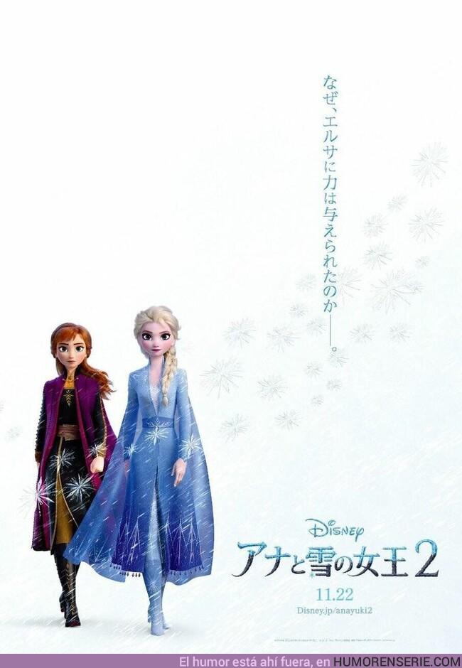 38844 - El nuevo póster de Frozen 2 confirma que explicará por qué Elsa tiene poderes