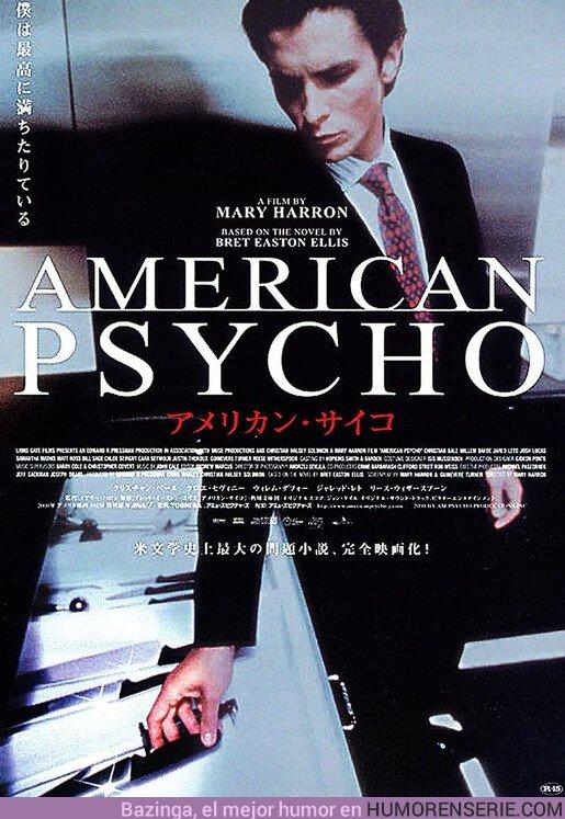 44669 - Los pósters japoneses acostumbran a tener algo que me encanta