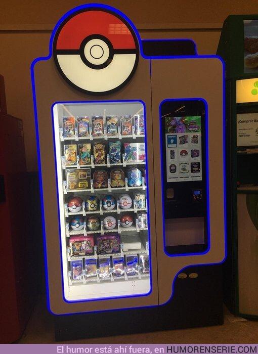 44990 - Ojalá estas máquinas expendedoras también estuvieran en mi ciudad