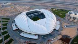 Enlace a El Vagina Stadium. Listo para el mundial 2022
