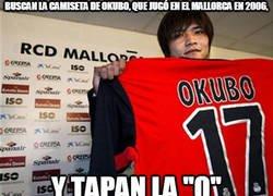 Enlace a ¿Cómo pueden ahorrar los aficionados del Mallorca si no quieren comprar la camiseta de Kubo?