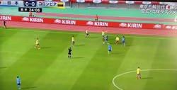 Enlace a La última locura de Kubo jugando contra Colombia que ilusiona y mucho al madridismo