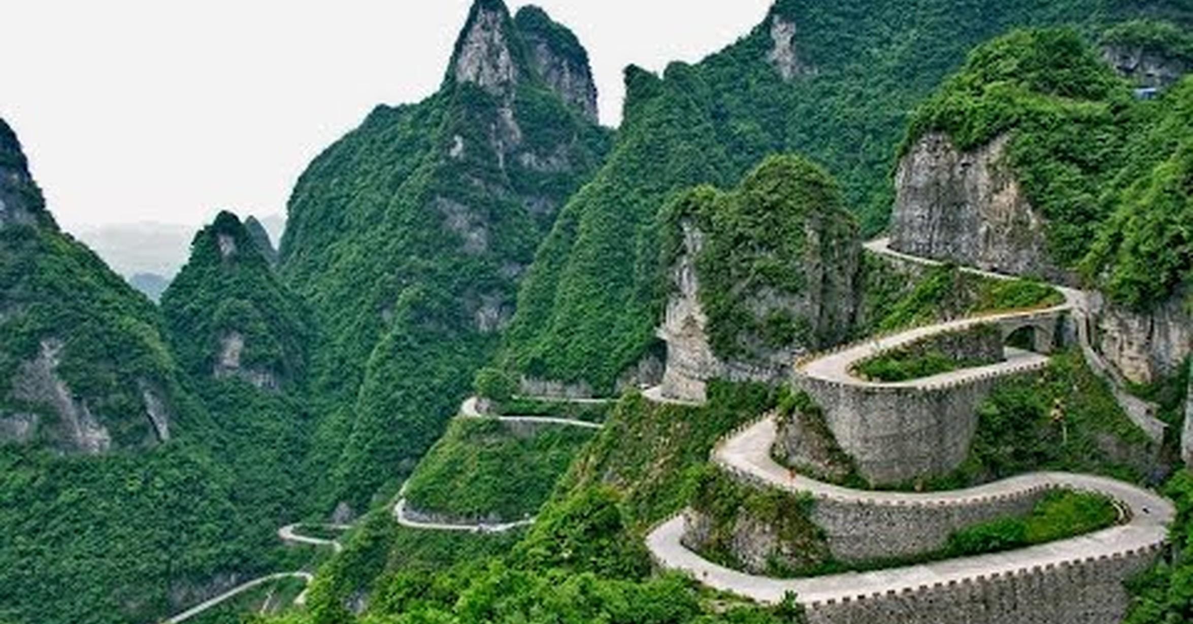No tengo tele la puerta del cielo en china uno de los paisajes m s bonitos que existen - Viajes puerta palma 2017 ...