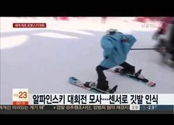 Enlace a Presentan en los Juegos de Invierno un robot esquiador