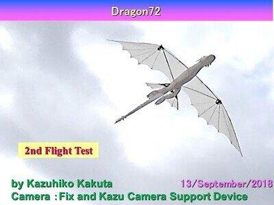 Probando un robot dragon volador