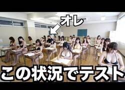Enlace a ¿Harías un examen con la misma concentración rodeado de chicas en bikini?