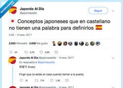 Enlace a DESPUES DE LEER ESTO PODEMOS AFIRMAR QUE EL JAPONÉS ES LA LENGUA MÁS BONITA DEL MUNDO, por @japonesaldia