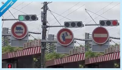 690575 - Las sorprendentes señales de tráfico de Japón que cambian automáticamente