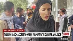 Enlace a Talibanes intentando agredir a la misma reportera de la CNN que decía hace dos días que eran